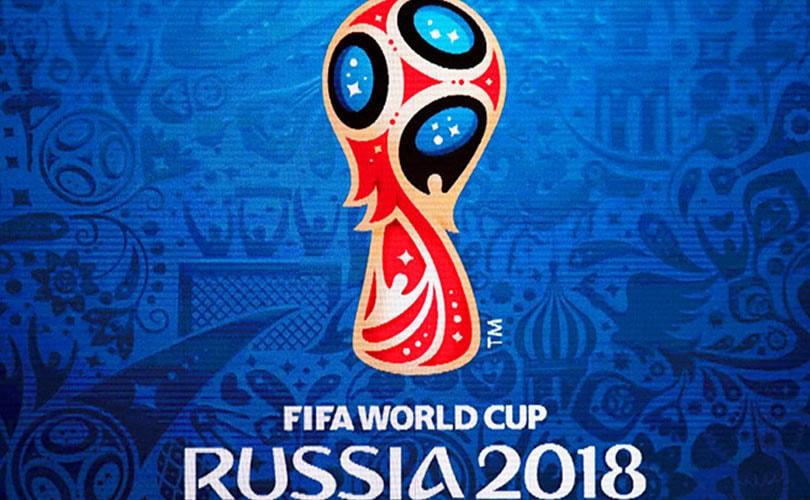 В Ярославле не будет тренировок для чемпионата мира
