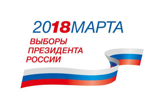 Истек срок подачи в ЦИК документов от кандидатов, выдвинутых политическими партиями