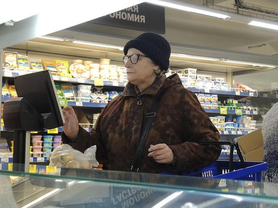 Хватит ли старикам на продукты после пенсионной реформы, которую затевает государство?