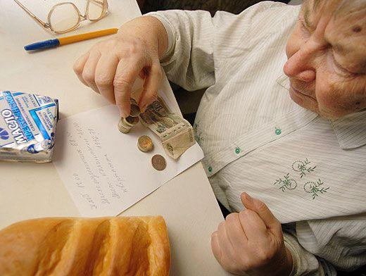 К 2050 году пенсия по старости может составить лишь четверть от зарплаты