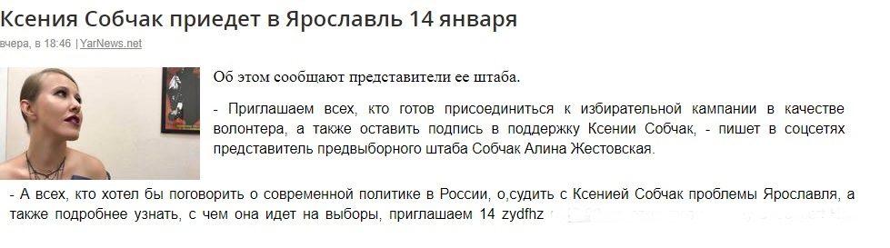 Собчак-1