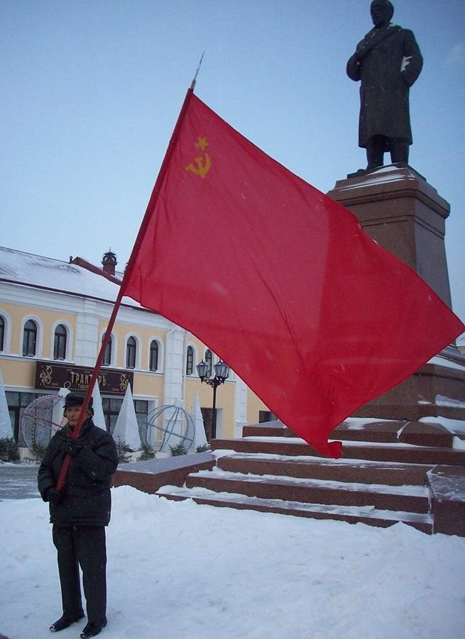 Митинг памяти В. И. Ленина в Рыбинске