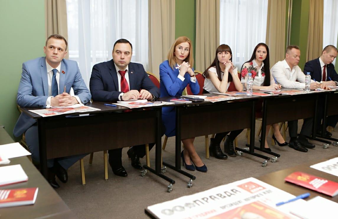 Семинар-совещание в Центре политической учебы ЦК КПРФ