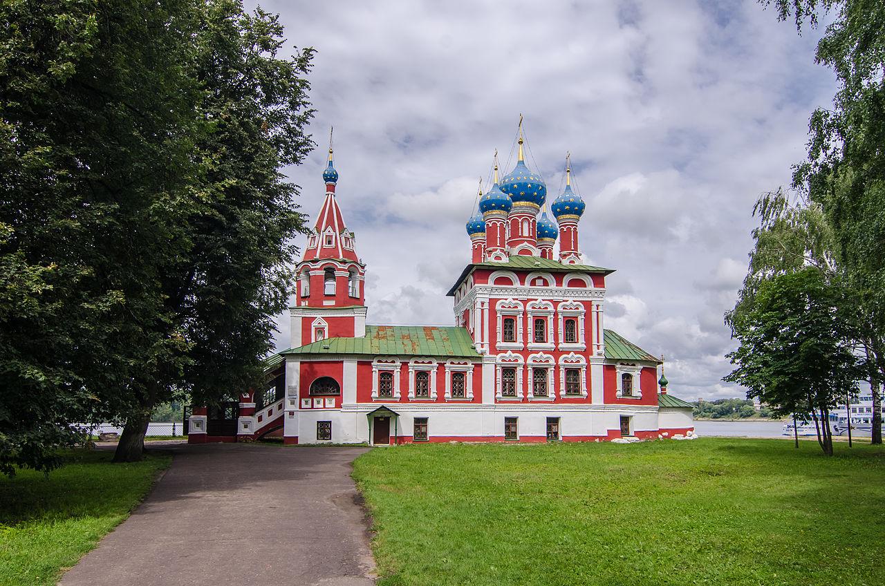 1280px-Церковь_Димитрия_Царевича_на_крови_в_Угличе