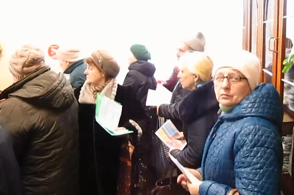 Жителям Ленинского района пришли завышенные счета