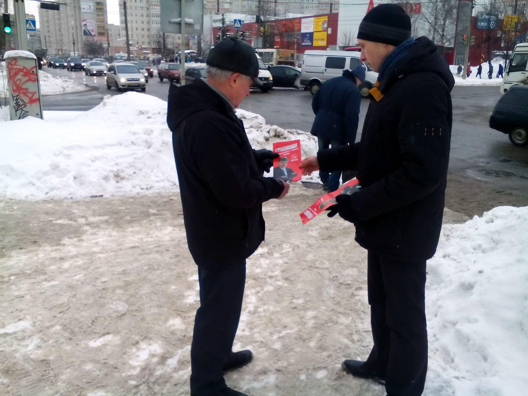 В Ярославле продолжается агитработа