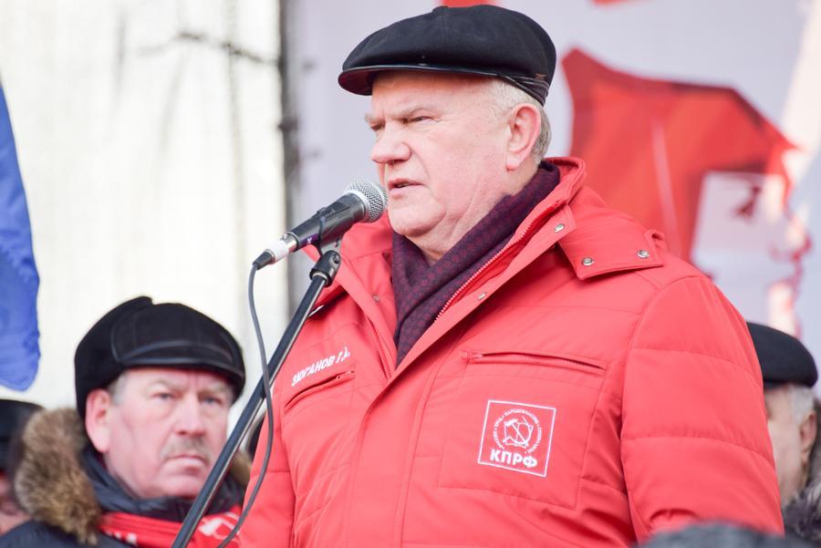 Г.А. Зюганов на митинге в Москве: Сейчас надо проявить волю, как в 1918 году!