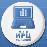 В Рыбинске закрывают офисы «Информационно-расчётного центра»
