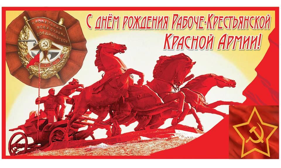 23 февраля ярославцы примут участие в демонстрации и митинге в Москве