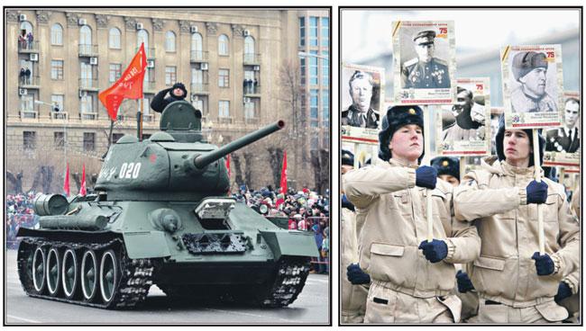 Сталинград парад