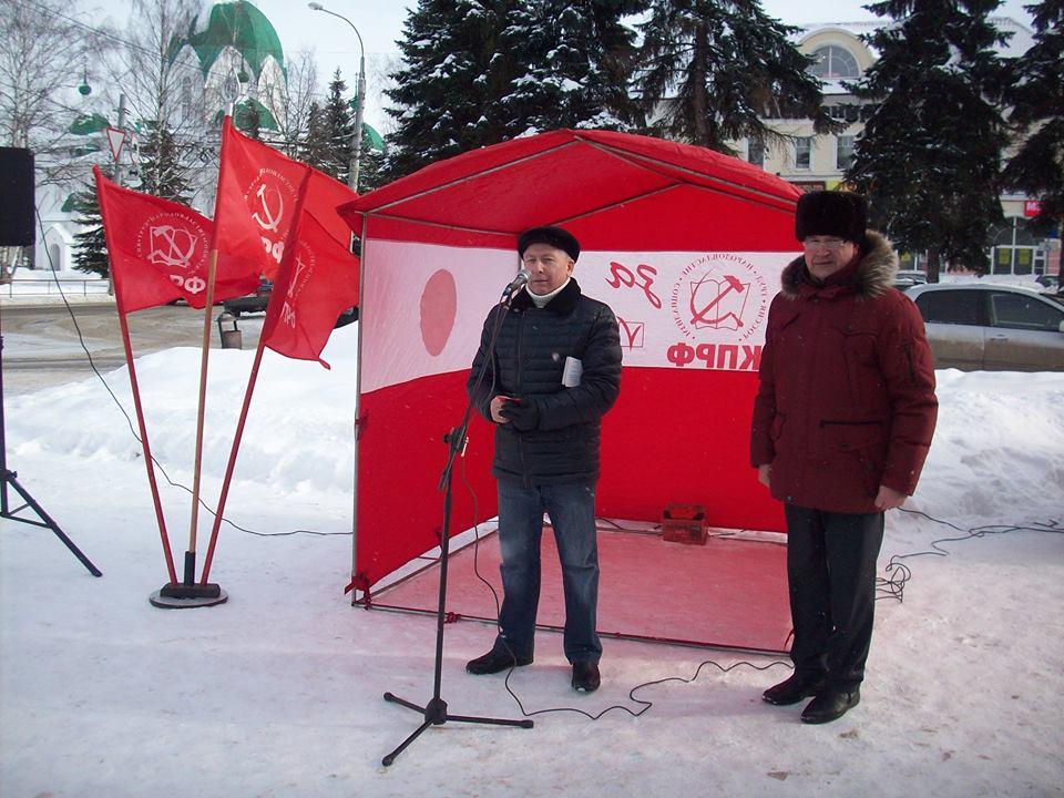В Рыбинске прошел митинг, посвященный столетию Красной Армии