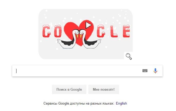 14 февраля гугл