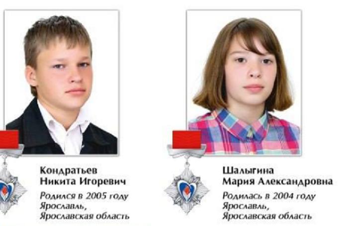 Ярославские школьники спасли тонущего малыша