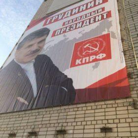 Баннер на проспекте Машиностроителей