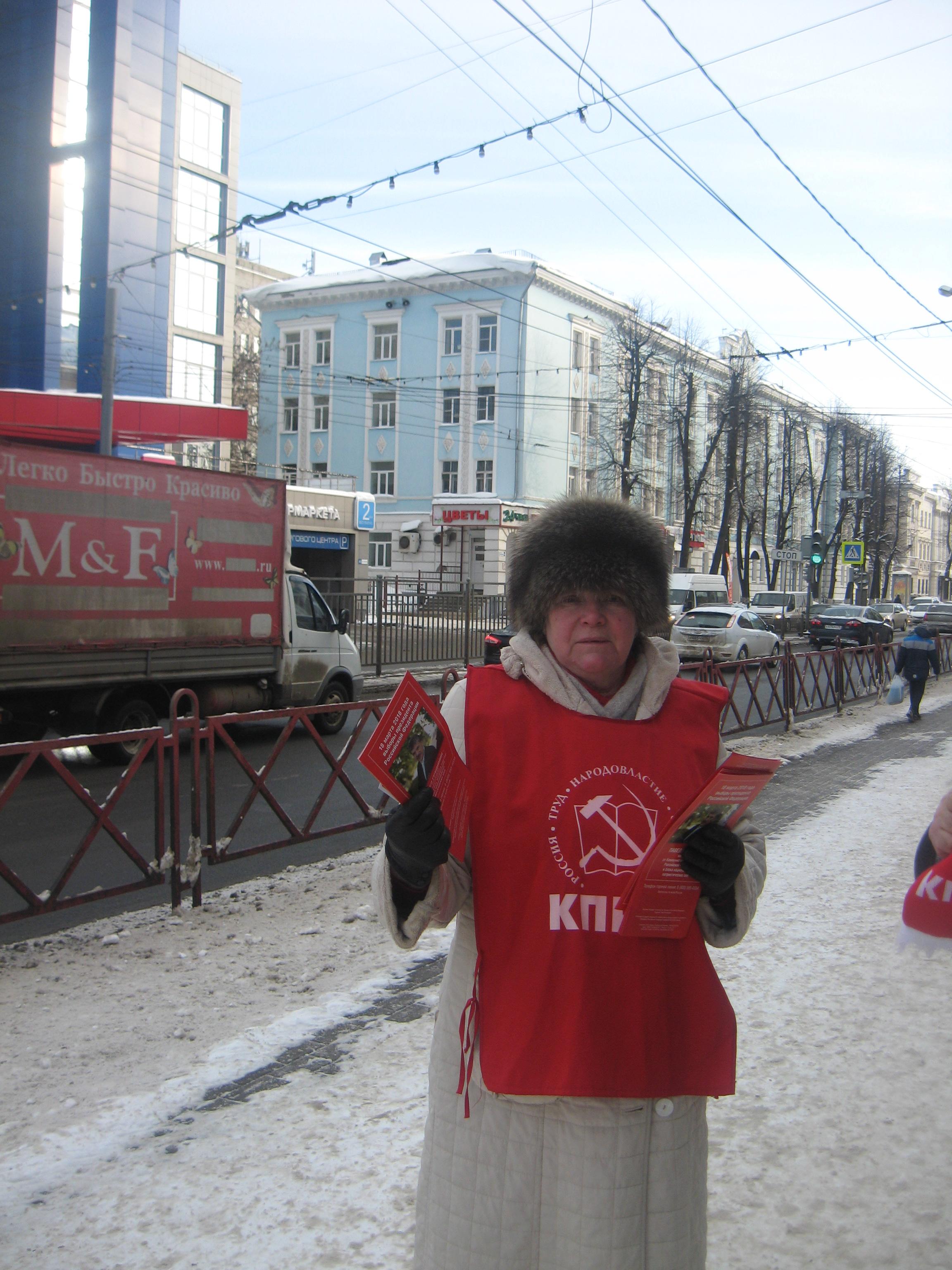 Ярославцы знакомятся с программой Павла Грудинина