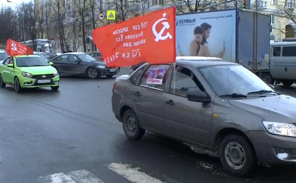 За Грудинина! Со знаменем Победы по центральным улицам