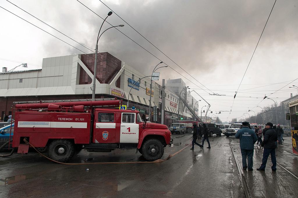 Кто виноват в кемеровской трагедии?