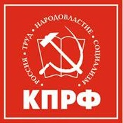 Брифинг КПРФ по итогам выборов Президента РФ (видео)