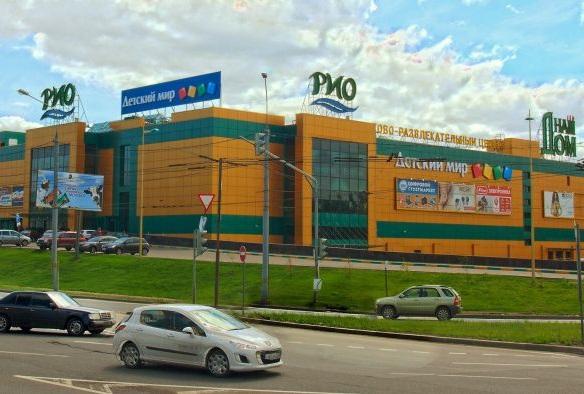 В Ярославле начались проверки торговых центров