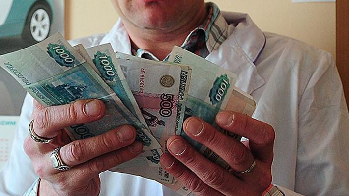 Покажите терапевта с зарплатой 75 тысяч рублей