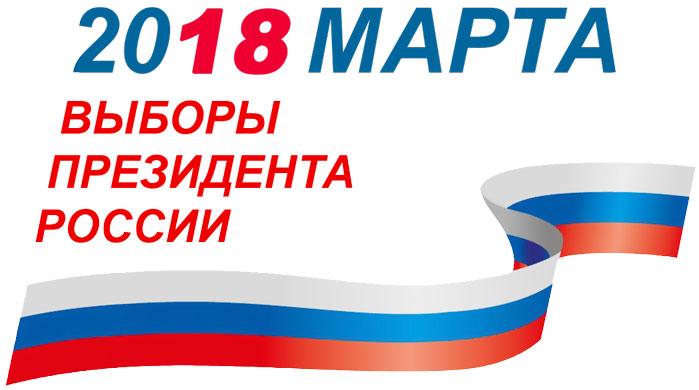 Встреча Путина с кандидатами в президенты Российской Федерации (видео)