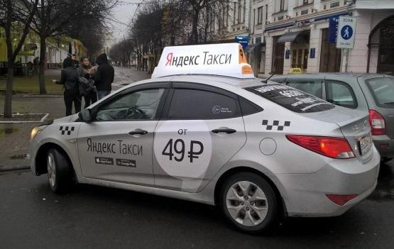 Яндекс.Такси вводит пассажиров в заблуждение?