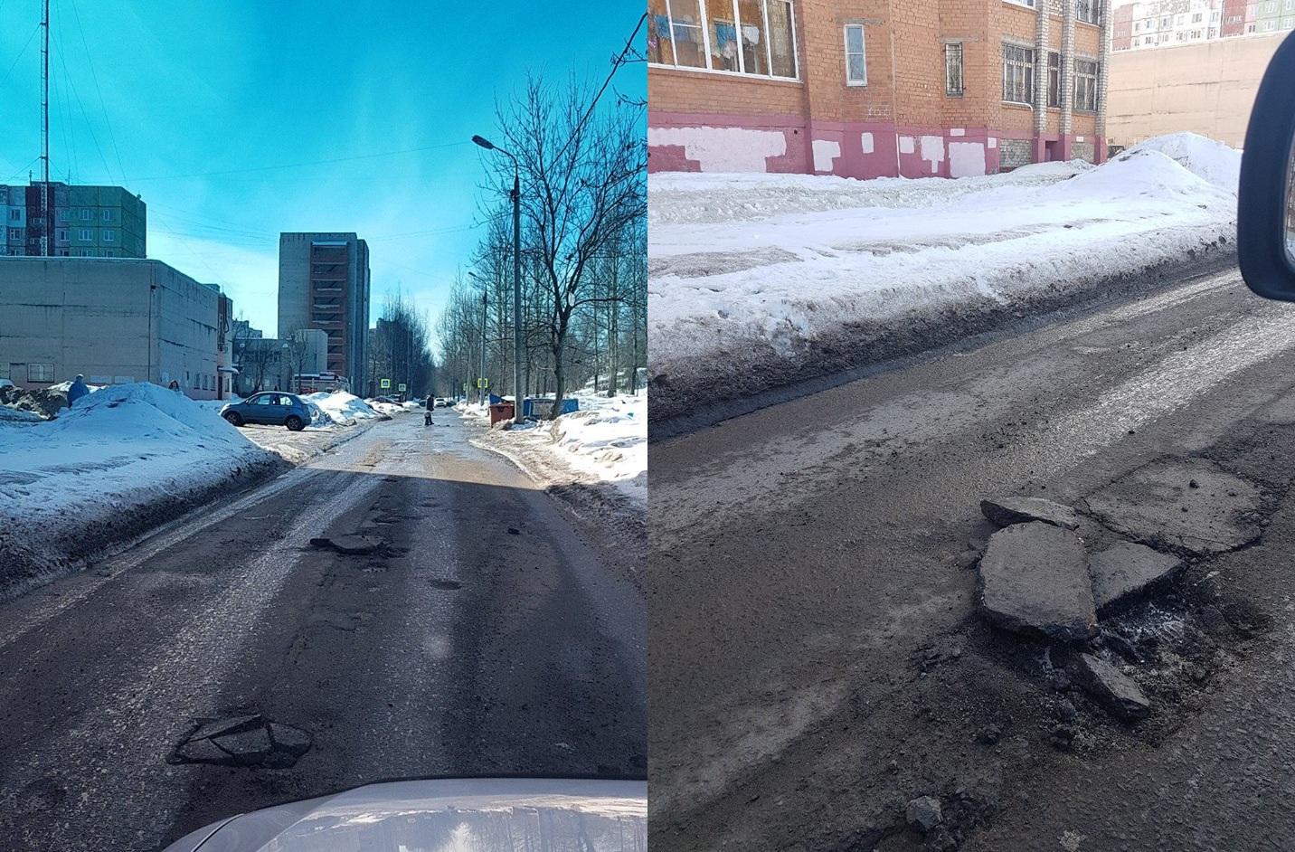 Вместо дорожного ремонта — халтура