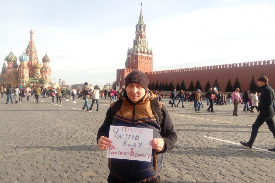 Ростовцы требуют чистой воды
