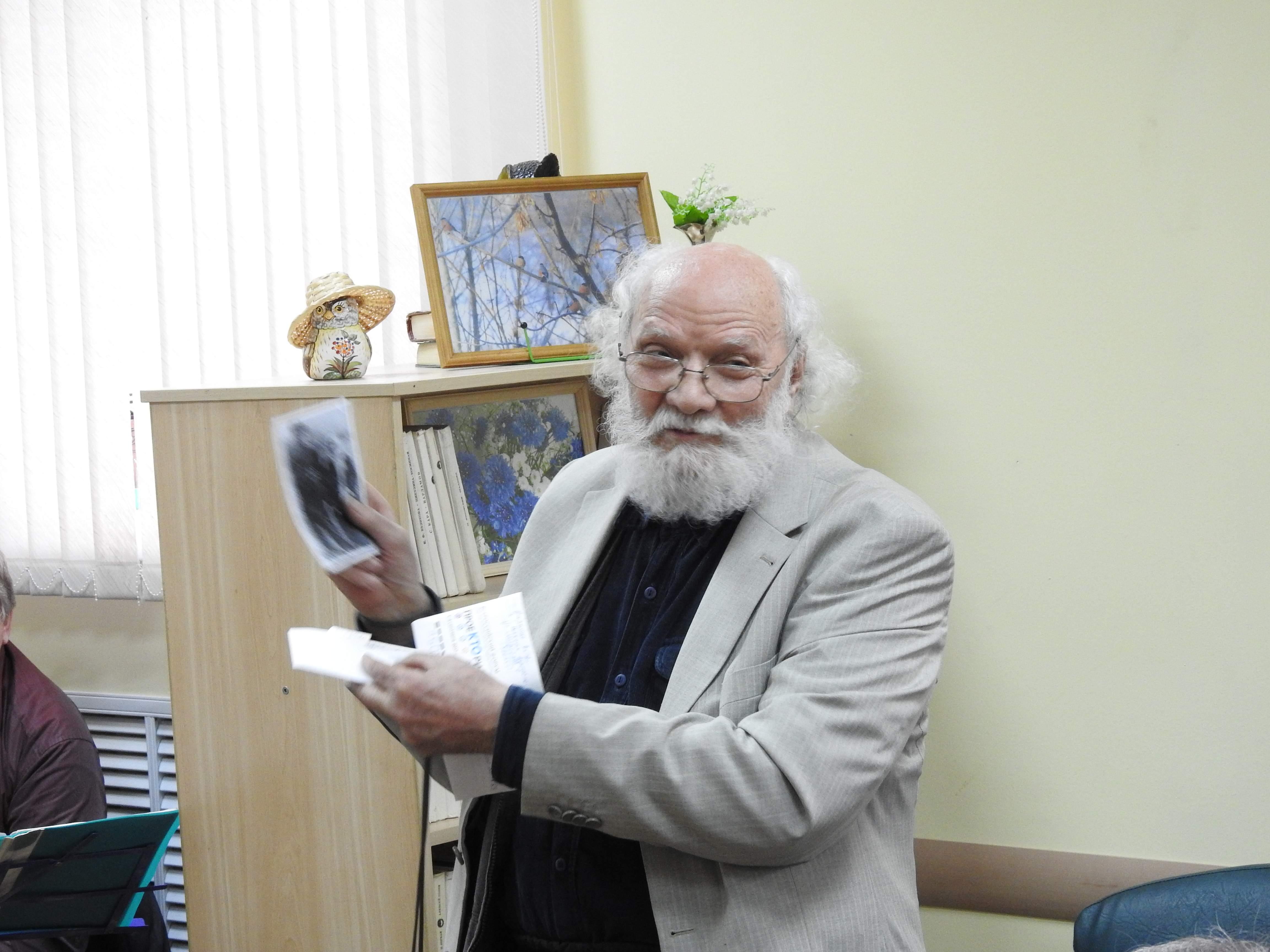 Художник О.Отрошко