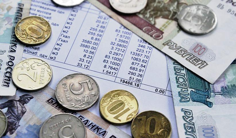 Деньги населения исчезали в управляющей компании