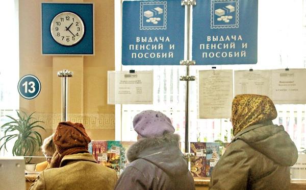 Сотрудница почты обворовывала пенсионеров