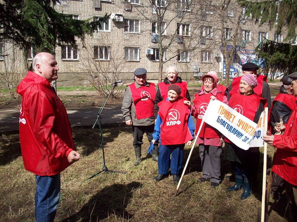 Ленинский коммунистический субботник в Рыбинске