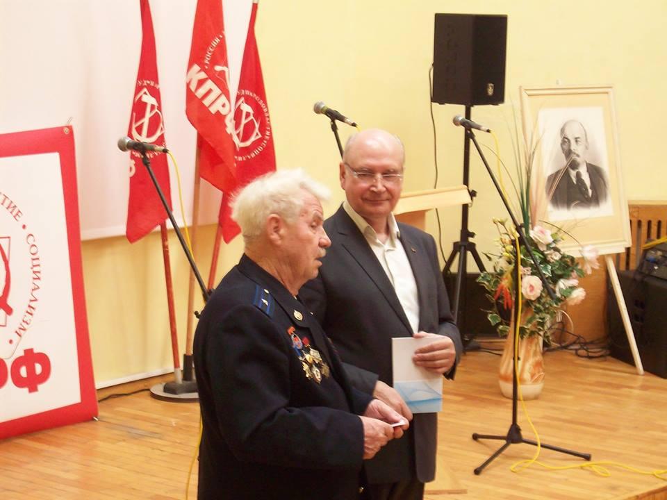 Торжественный вечер в честь 148-летия со дня рождения В. И. Ленина в Рыбинске