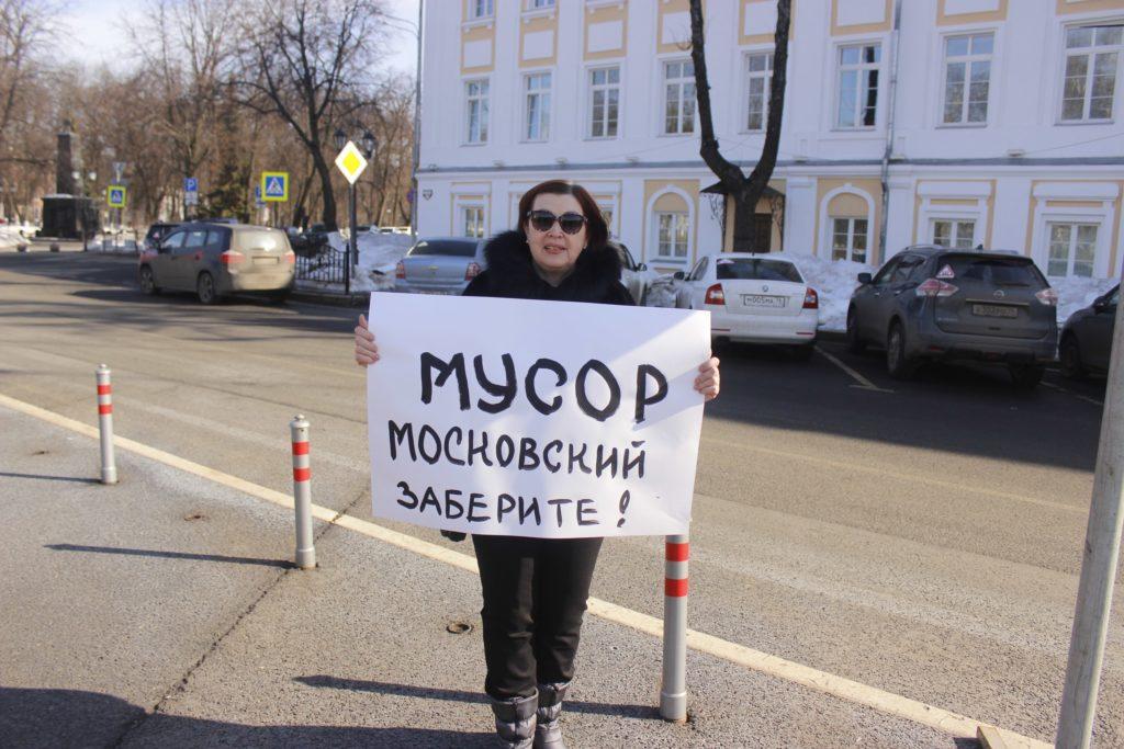 Ярославцы против вывоза мусора из Москвы