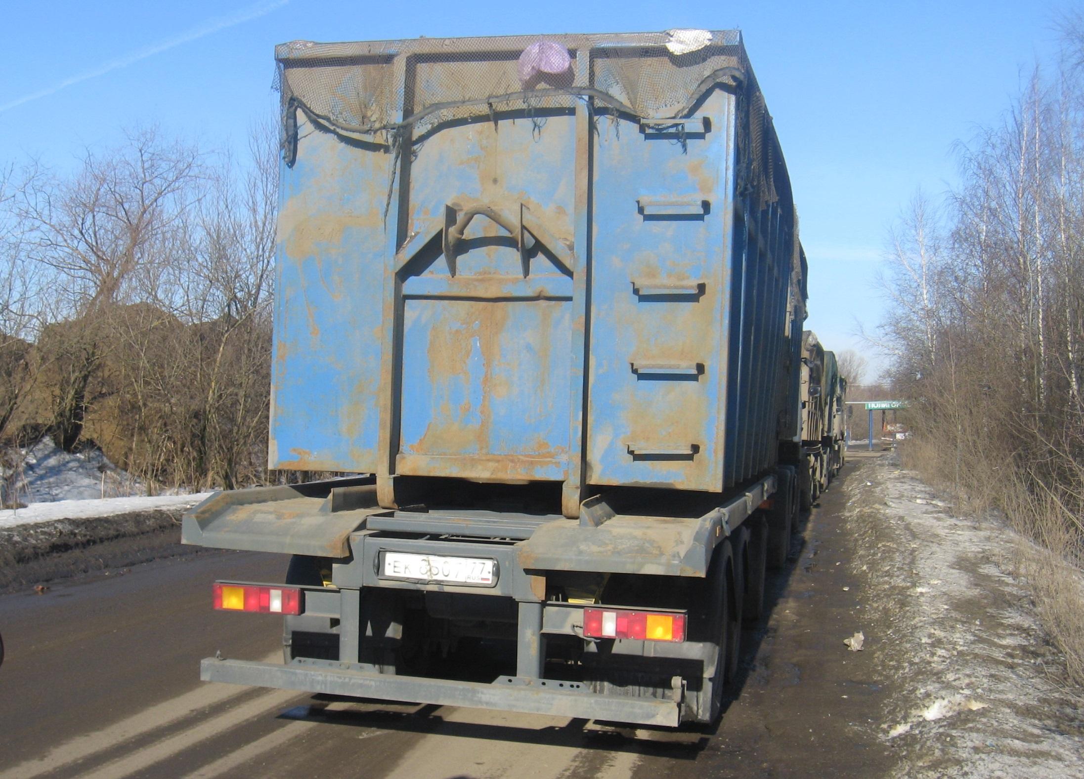 Петицию против московского мусора подписали 25 тысяч человек