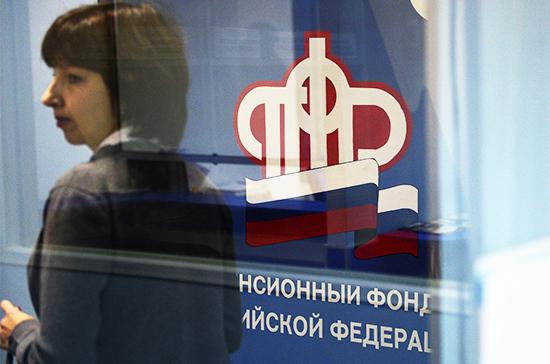 Новая реформа Минфина: урезать пенсии на 50 млрд рублей