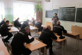 Экзамен-1 (2)
