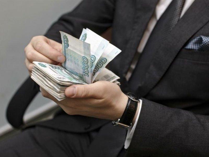 Доходы ярославских чиновников