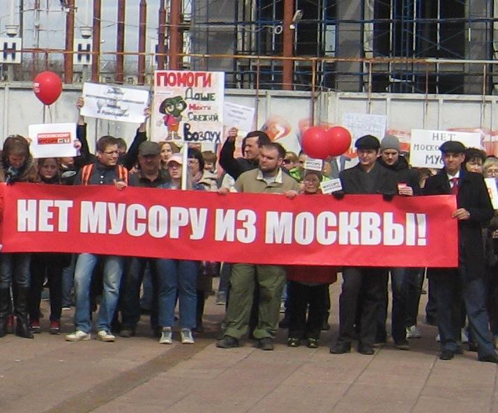 Чего боятся ярославские власти?