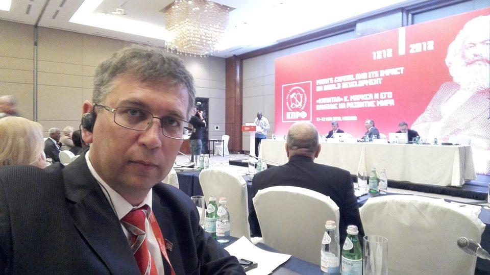В Москве начала работу Международная научно-практическая конференция «Капитал» К.Маркса и его влияние на развитие мира»