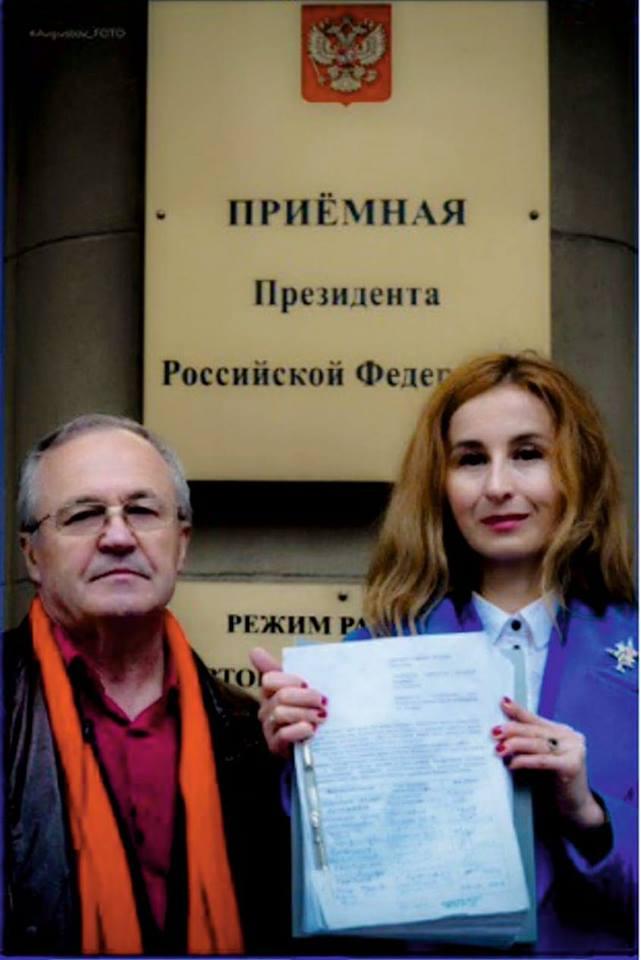 По московскому мусору пришел ответ из приемной президента России