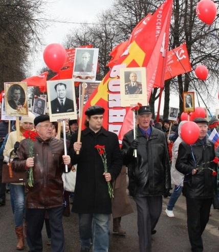Программа празднования Дня Победы в Ярославле