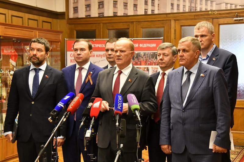 Г.А. Зюганов: «Голосовать за этот курс, эту команду и такого премьера наша фракция не будет»