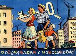 В Рыбинске «государственные программы» получения жилья – блеф