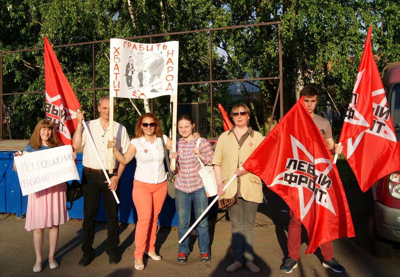 Митинг в Тутаеве (видео, резолюция, подписной лист)