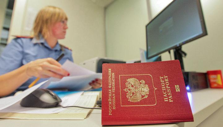 Вырастут поборы за выдачу загранпаспортов и водительских прав