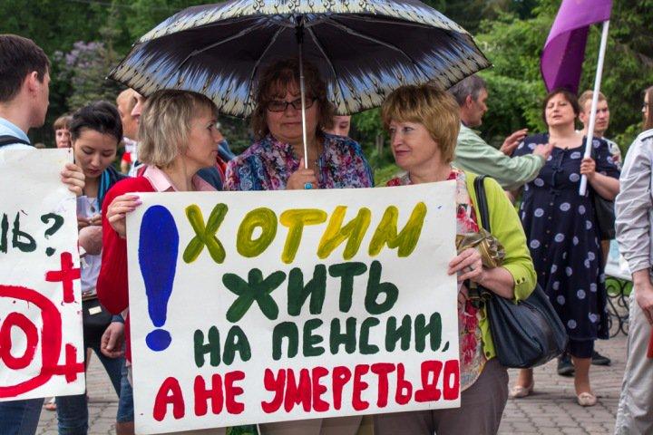 Депутаты КПРФ требуют ввести мораторий на повышение пенсионного возраста