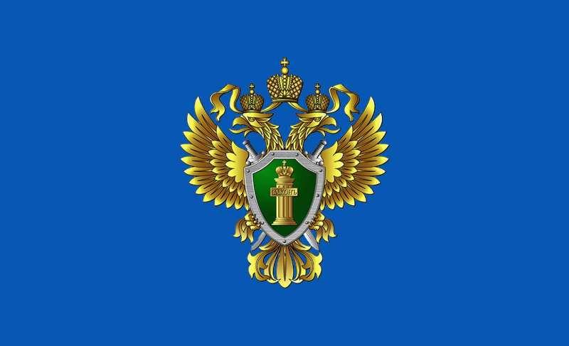 Депутат КПРФ обратилась в прокуратуру