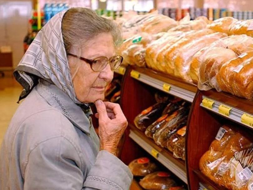 Геноцид работающих пенсионеров?