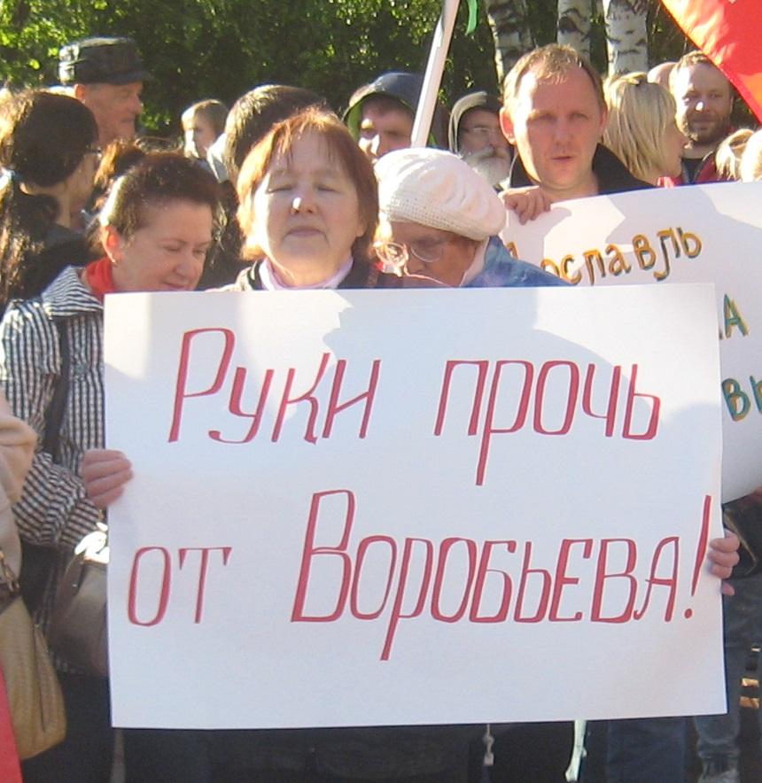 Руки прочь от борцов с московским мусором!